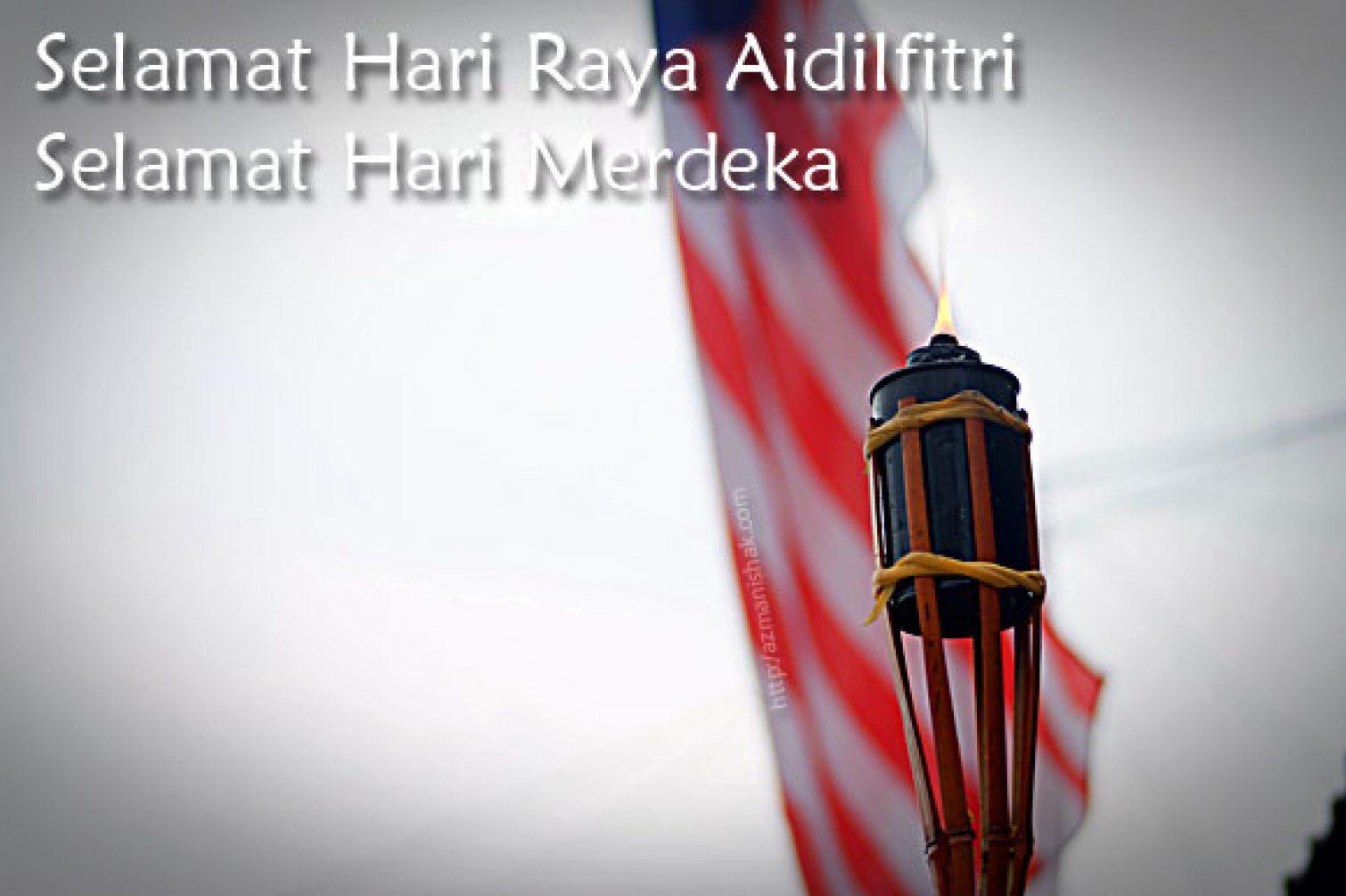 Aidilfitri 2011 dan MERDEKA – Maran Pahang