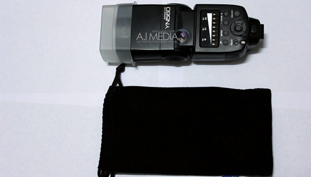 [SOLD-OUT] : Edisi Raya – Jualan Janji Potong, Speedlight dan Samyang Lens 85mm f1.4