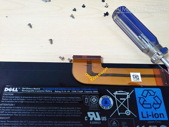 Pasangkan batteri ribbon tu pada bateri yang baru. kemudian...
