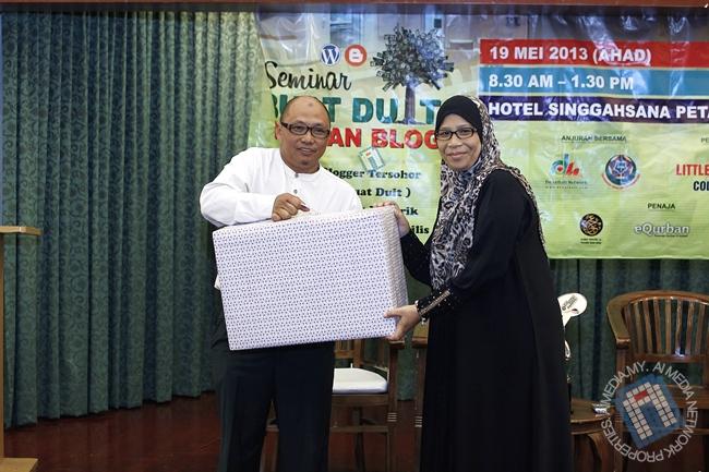 Kak Siti Rokian - Orang Kuat AJK Seminar